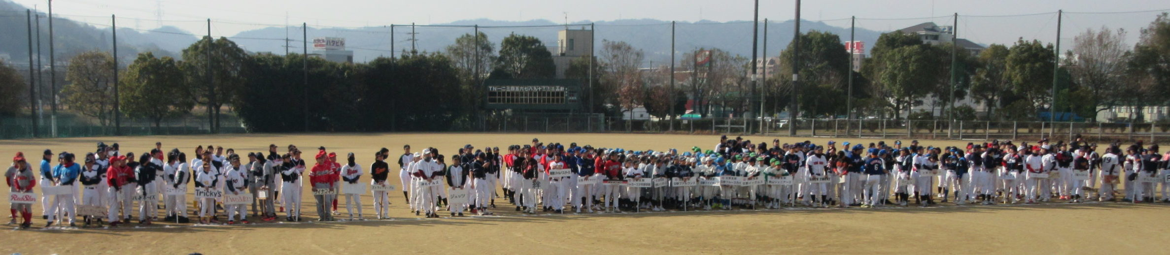 大阪府軟式野球連盟交野支部